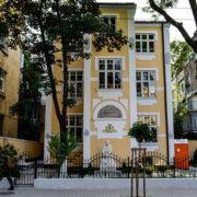 къщата на яворов