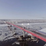 мост русия китай